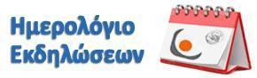 banner(imerologio)