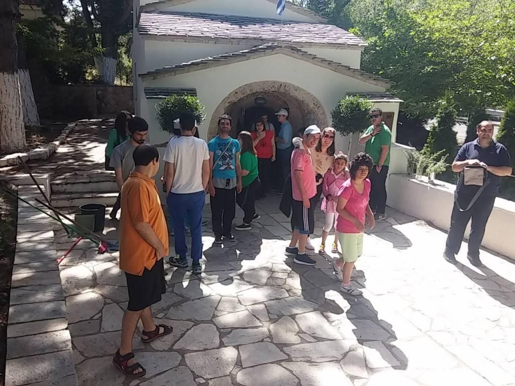Κέντρο Ατόμων με Ειδικές Ανάγκες Δήμου Αχαρνών εκκλησιά Αγιάς Τριάδας 2016